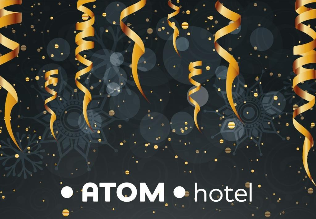 Silvestr 2017 na Atomu